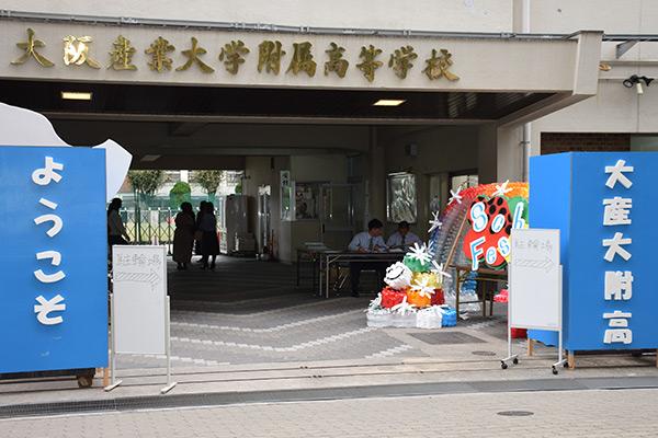 文化祭(梧桐祭)