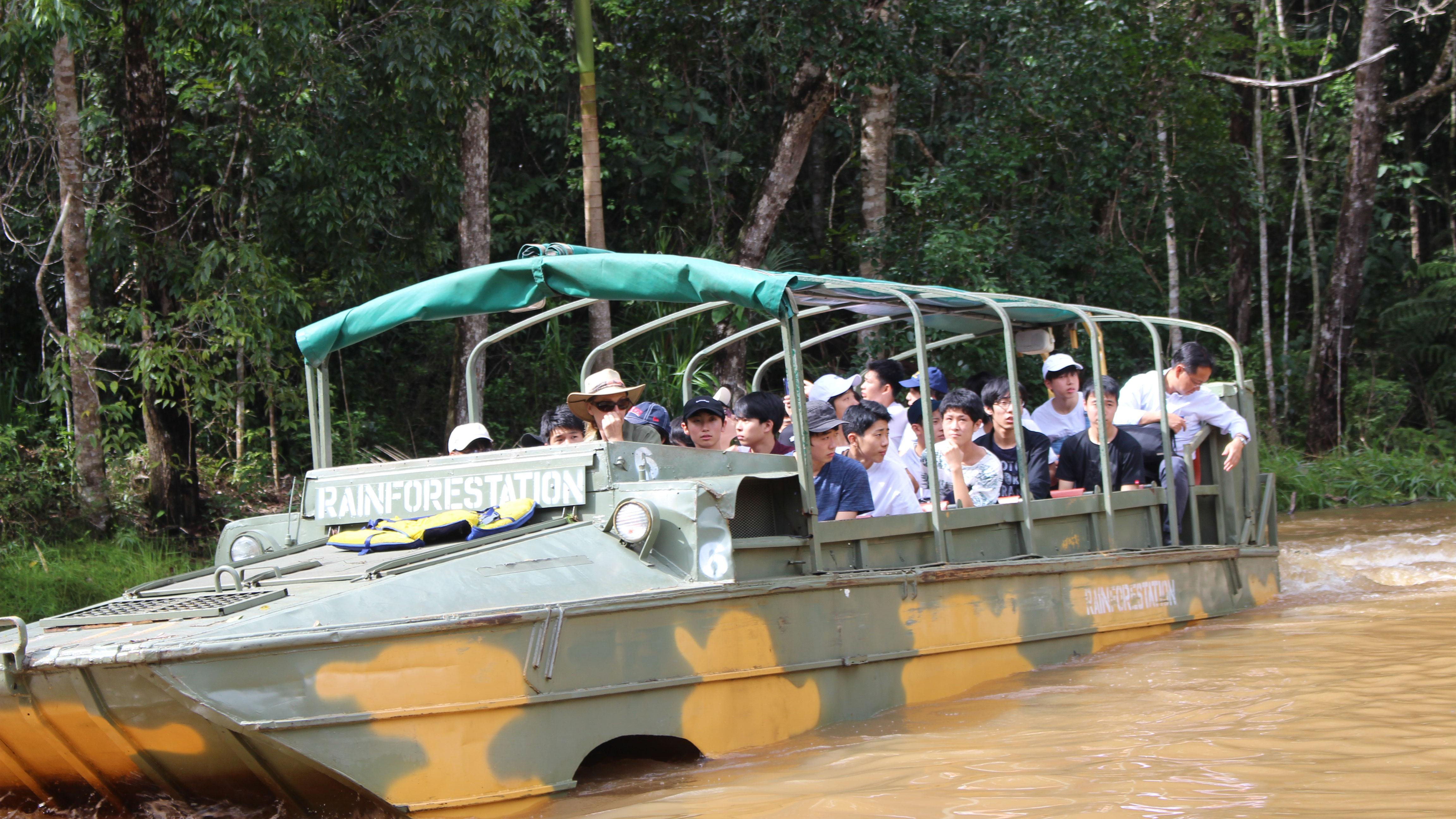 修学旅行_熱帯雨林アーミーダック