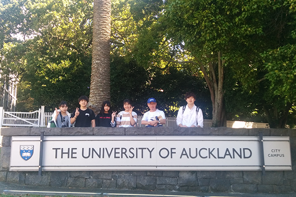 ニュージーランド研修